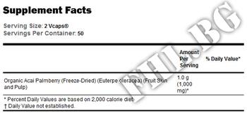 Съдържание » Дозировка » Прием » Как се пие » Acai 500 мг  » Now Foods » Акай бери