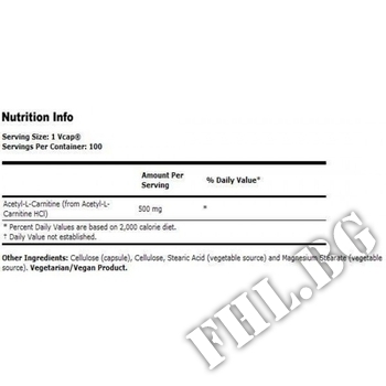 Съдържание » Дозировка » Прием » Как се пие »  Acetyl-L-Carnitine 100caps » Now Foods » Ацетил L-карнитин (ALC)