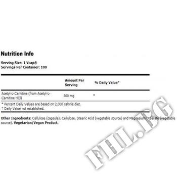 Съдържание » Дозировка » Прием » Как се пие »  Acetyl-L-Carnitine 50 caps » Now Foods » Ацетил L-карнитин (ALC)