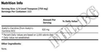 Съдържание » Дозировка » Прием » Как се пие »  Acetyl-L-Carnitine Прах - 85 гр » Now Foods » Ацетил L-карнитин (ALC)