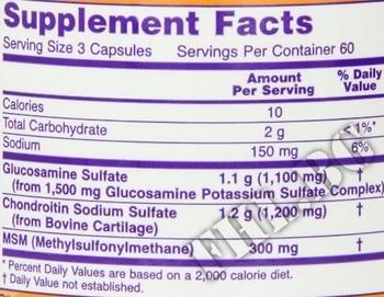 Съдържание » Дозировка » Прием » Как се пие » Glucosamine/ Chondroitin/ MSM 180 caps » Now Foods » Стави и сухожилия