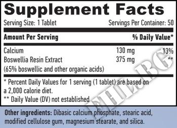 Съдържание » Дозировка » Прием » Как се пие » Boswellia Extract 50 Tabs » Haya labs » Стави и сухожилия