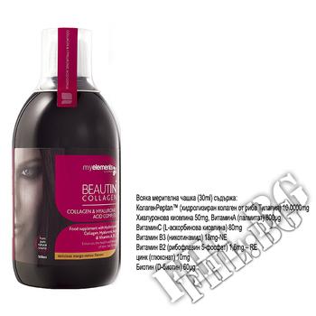 Съдържание » Дозировка » Прием » Как се пие » Beauty collagen-шоколад със стевия » Myelements » Колаген