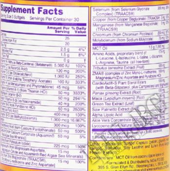 Съдържание » Дозировка » Прием » Как се пие » Mens Extreme Sports Multivitamin - 90 softgels » Now Foods » Мултивитамини
