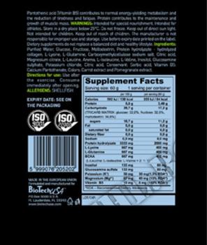 Съдържание » Дозировка » Прием » Как се пие » Recovery Gel » BioTech USA » Енергийни Шотове и Гелове