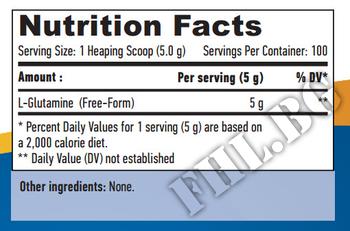 Съдържание » Дозировка » Прием » Как се пие » Sports 100% Pure L-Glutamine 500g » Haya labs » Глутамин