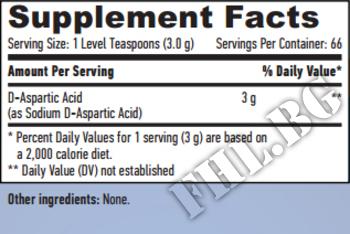 Съдържание » Дозировка » Прием » Как се пие » D-Aspartic Acid 200g. » Haya labs » D-аспарагинова киселина