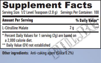 Съдържание » Дозировка » Прием » Как се пие » Sports Citrulline Malate 200g » Haya labs » Азотни бустери