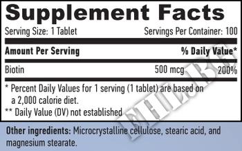 Съдържание » Дозировка » Прием » Как се пие » Biotin 500mcg 100 Vcaps » Haya labs » Витамин B7