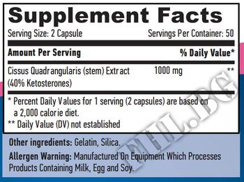 Съдържание » Дозировка » Прием » Как се пие » Cissus 500mg 100 Caps » Haya labs » Стави и сухожилия
