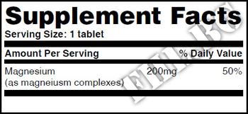 Съдържание » Дозировка » Прием » Как се пие » Chelated Magnesium 200mg  60 Vtabs » Haya labs » Магнезий