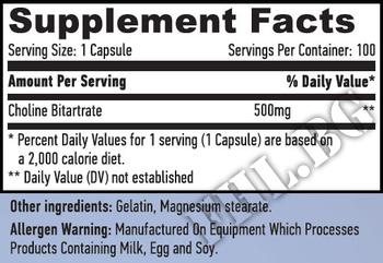 Съдържание » Дозировка » Прием » Как се пие » Choline Bitartrate 500mg 100 Caps » Haya labs » Витамини и минерали