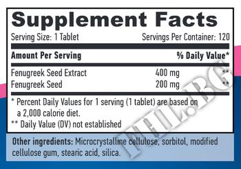 Съдържание » Дозировка » Прием » Как се пие » Fenugreek 600 mg 120 Tabs » Haya labs » Формули за мъже