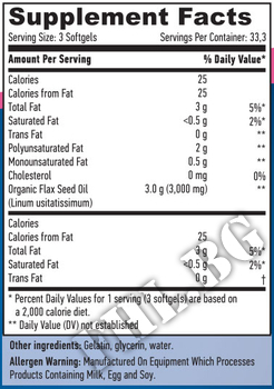 Съдържание » Дозировка » Прием » Как се пие » Flax Seed Oil 1000mg 100 Softgels » Haya labs » Омега 3 Ленено масло