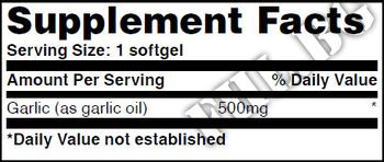Съдържание » Дозировка » Прием » Как се пие » Garlic 500mg 120 Softgels (odorless) » Haya labs » Имунна Система