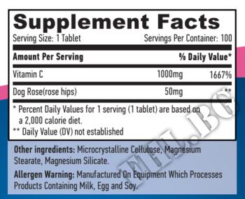 Съдържание » Дозировка » Прием » Как се пие » Vitamin C 1,000mg 100 Vtabs » Haya labs » Витамин C