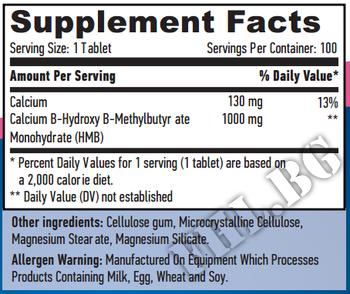 Съдържание » Дозировка » Прием » Как се пие » HMB 1000mg 100tabs » Haya labs » Формули за мъже