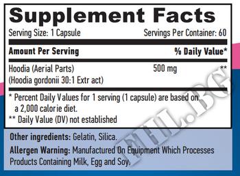 Съдържание » Дозировка » Прием » Как се пие »  Hoodia extract  » Haya labs » Отслабване