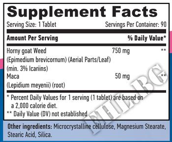 Съдържание » Дозировка » Прием » Как се пие » Goat Weed Extract 750 mg + MACA 90tabs » Haya labs » Формули за мъже