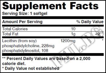 Съдържание » Дозировка » Прием » Как се пие » Lecithin 1,200mg 120 Softgels » Haya labs » Нервна Система