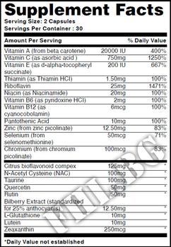 Съдържание » Дозировка » Прием » Как се пие » Lutein Plus Eye Complex 60 Vcaps » Haya labs » Формули за Зрението