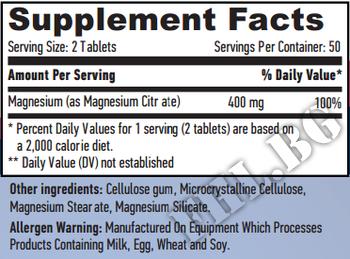 Съдържание » Дозировка » Прием » Как се пие »  Magnesium Citrate 200mg 100 Tabs » Haya labs » Магнезий
