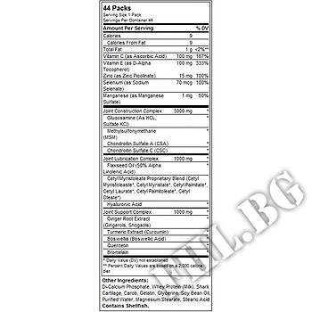 Съдържание » Дозировка » Прием » Как се пие »  Animal Flex - 44 пакета » Animal Universal » Стави и сухожилия