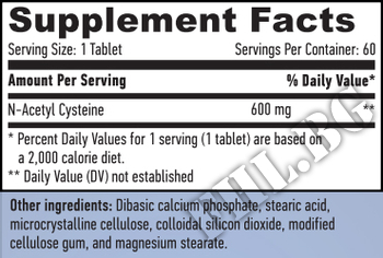 Съдържание » Дозировка » Прием » Как се пие » N-Acetyl L-Cysteine 60 Tabs » Haya labs » Имунна Система
