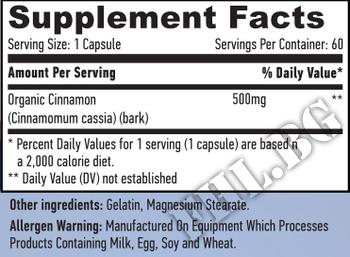 Съдържание » Дозировка » Прием » Как се пие »  Organic Cinnamon 500mg  60 caps » Haya labs » Билки за отслабване