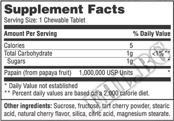 Съдържание » Дозировка » Прием » Как се пие » Papaya Enzyme Chewable 90 tabs » Haya labs » Храносмилане ензими и пробиотици