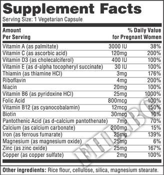 Съдържание » Дозировка » Прием » Как се пие » Prenatal Complete 60 Vcaps » Haya labs » Витамини за бременни