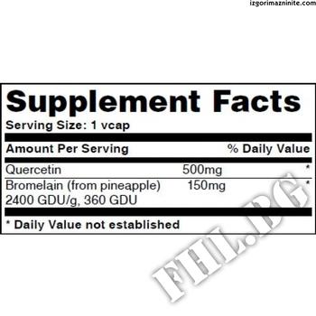 Съдържание » Дозировка » Прием » Как се пие » Quercetin with Bromelain 100 Vcaps » Haya labs » Имунна Система