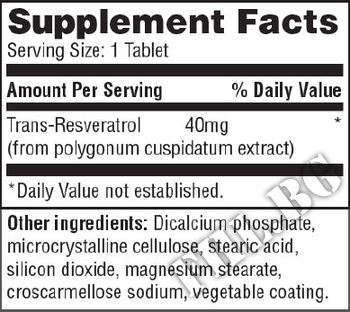 Съдържание » Дозировка » Прием » Как се пие »  Resveratrol 40mg 60 Tabs » Haya labs » Ресвератрол