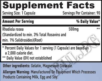 Съдържание » Дозировка » Прием » Как се пие » Rhodiola Rosea Extract 500mg 90 Caps » Haya labs » Адаптогени