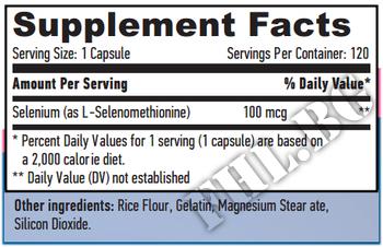 Съдържание » Дозировка » Прием » Как се пие » Selenium Chelated-yeast free100mcg 120 caps » Haya labs » Селен