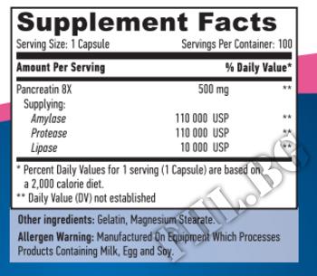Съдържание » Дозировка » Прием » Как се пие » Super Pancreatin Enzymes 100caps » Haya labs » Храносмилане ензими и пробиотици