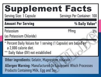 Съдържание » Дозировка » Прием » Как се пие » Калий  » Haya labs » Витамини и минерали