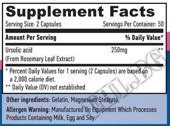 Съдържание » Дозировка » Прием » Как се пие » Ursolic Acid 250mg. » Haya labs » Витамини и минерали