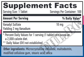 Съдържание » Дозировка » Прием » Как се пие » Vanadyl Sulfate 10mg 100 Tabs » Haya labs » Сила и издръжливост