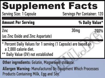 Съдържание » Дозировка » Прием » Как се пие » Zinc Chelated 30mg » Haya labs » Цинк
