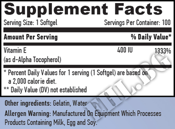 Съдържание » Дозировка » Прием » Как се пие »  Vitamin E 400 IU 100 Softgels » Haya labs » Витамин Е