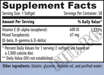 Съдържание » Дозировка » Прием » Как се пие » Vitamin E Mixed Tocopherols 50 Softgels » Haya labs » Витамин Е