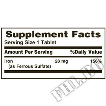 Съдържание » Дозировка » Прием » Как се пие » Iron 28 mg 90 caps » Nature's Bounty » Витамини и минерали
