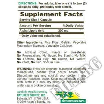 Съдържание » Дозировка » Прием » Как се пие » Alpha Lipoic Acid NB » Nature's Bounty » Алфа липоева киселина