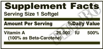 Съдържание » Дозировка » Прием » Как се пие » Beta Carotene 25000  » Nature's Bounty » Витамин А