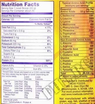 Съдържание » Дозировка » Прием » Как се пие »  Whey Protein Isolate неовкусен - 544 гр » Now Foods »   Суроватъчен изолат