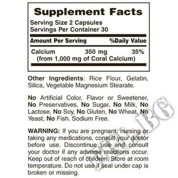 Съдържание » Дозировка » Прием » Как се пие » Coral Calcium » Nature's Bounty » Калций