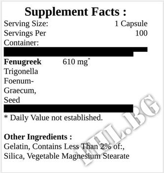 Съдържание » Дозировка » Прием » Как се пие » Fenugreek 610 mg NBounty » Nature's Bounty » Билки за потентност