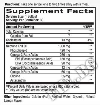 Съдържание » Дозировка » Прием » Как се пие » Krill oil 1000mg 30 caps » Nature's Bounty » Мастни киселини