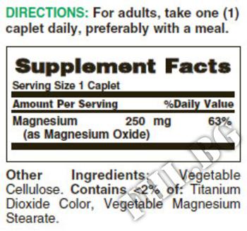 Съдържание » Дозировка » Прием » Как се пие » Magnesium 250 mg » Nature's Bounty » Магнезий